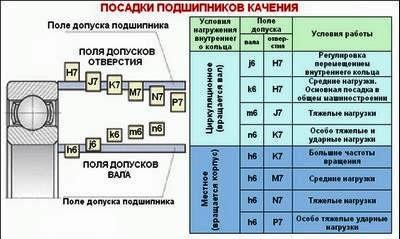 spic_0000969.jpg