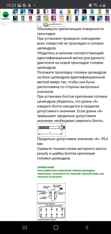 Screenshot_20210114-192308_Chrome.jpg