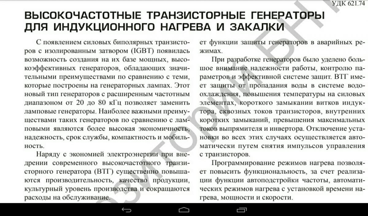 Screenshots_2021-02-14-10-51-23.png
