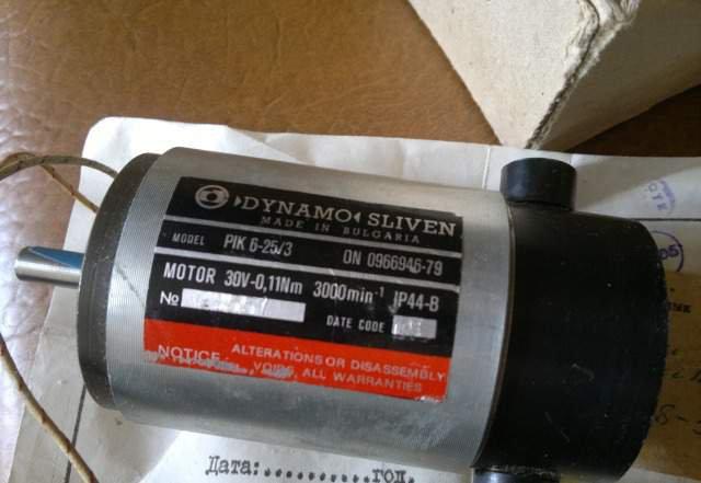 1507880048_Elektrodvigatel-dynamo-sliven-pik-6-25-3A.jpg