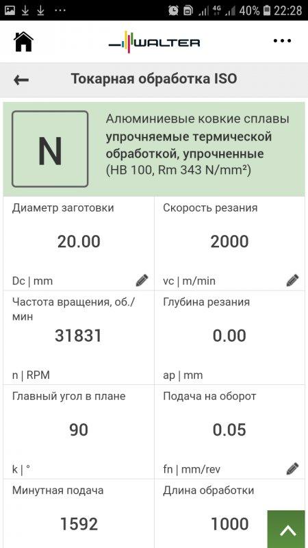 Screenshot_20211005-222830_Calculators.jpg