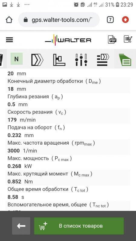 Screenshot_20211005-232922_Chrome.jpg